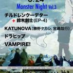 2013-8-24 Monster Night vol.3 Flyer